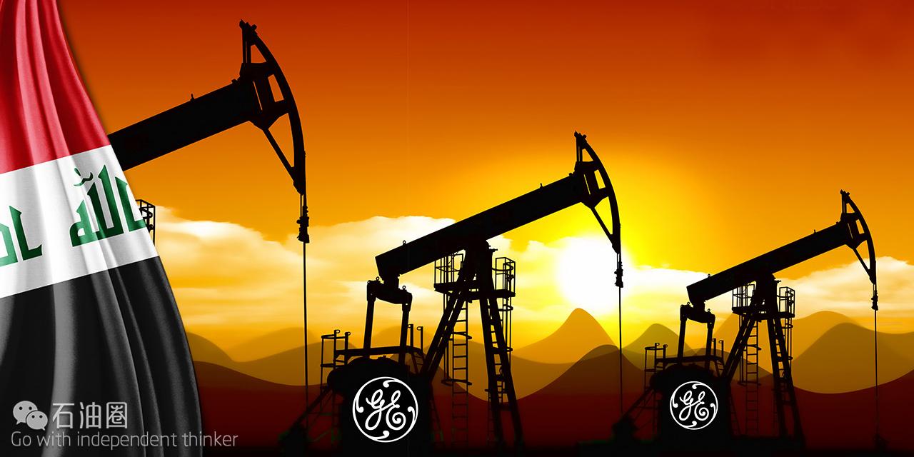 伊拉克油田的福音:看GE数字化带来了什么