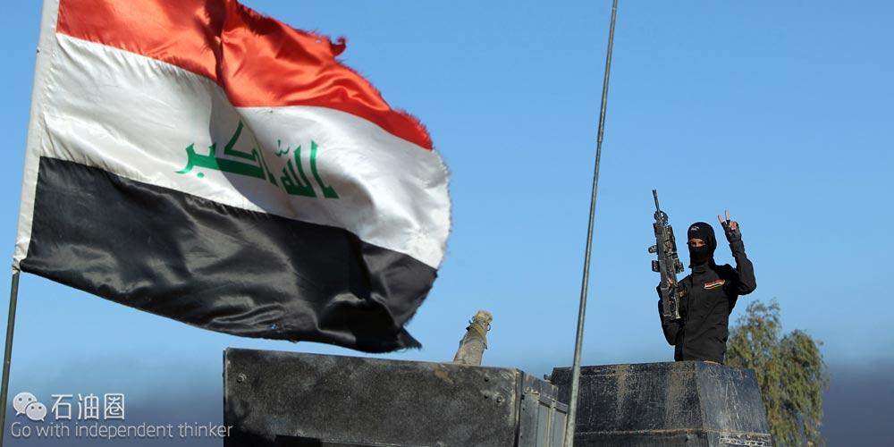 伊拉克:战后石油格局有何变化?