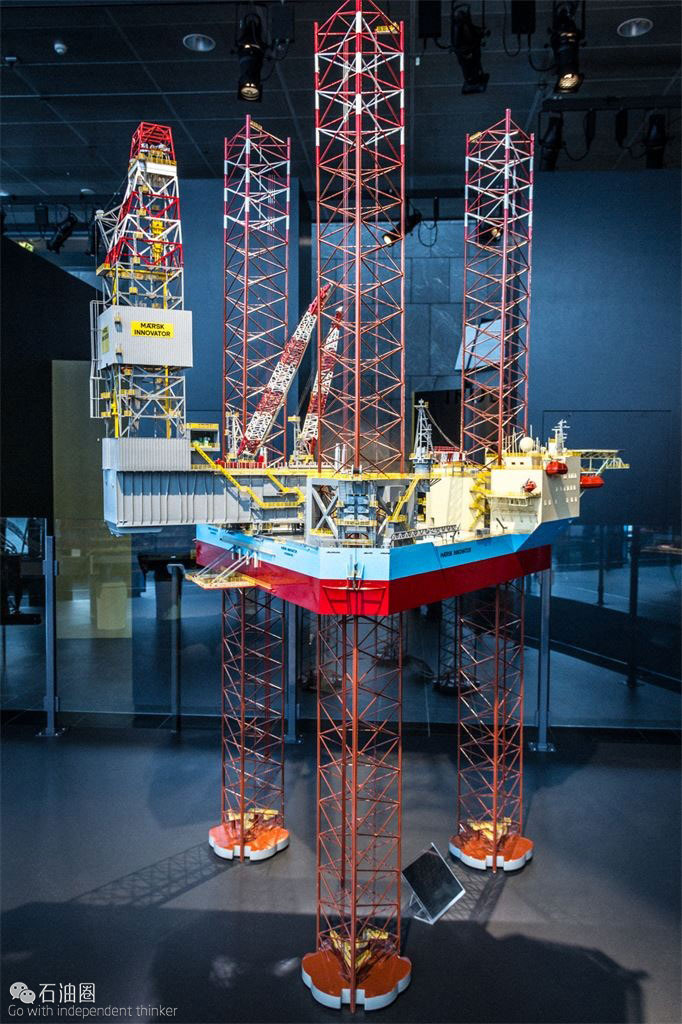 Maersk Innovator - IMO 8767288 - 01