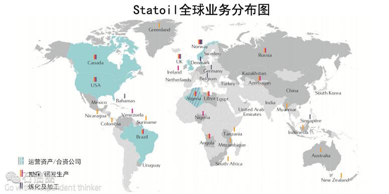 """石油人都值得一看:Statoil将如何""""战胜""""低油价"""