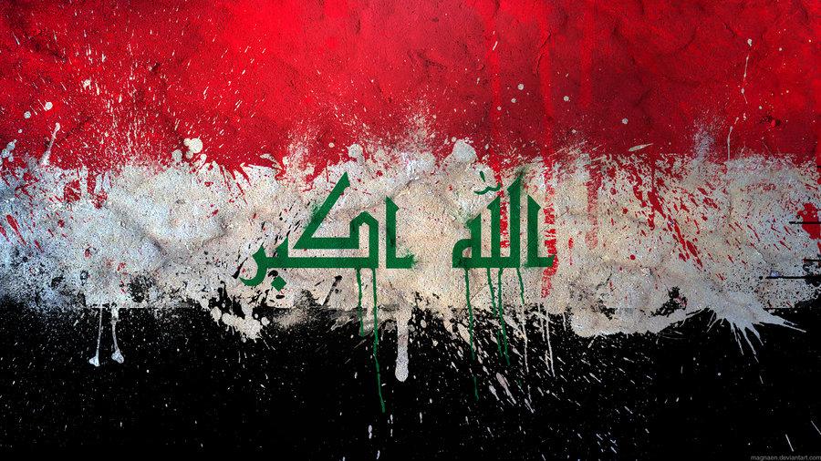 伊拉克 (2)