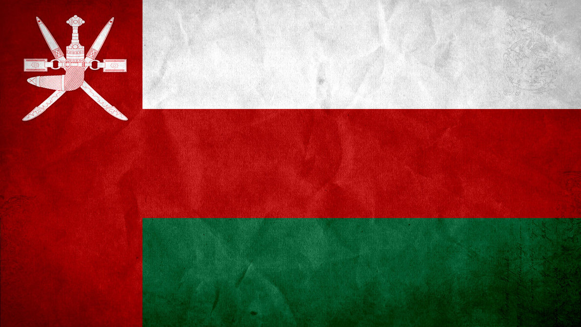 Oman_grunge_flag_by_syndikata_np-d5xmeqi