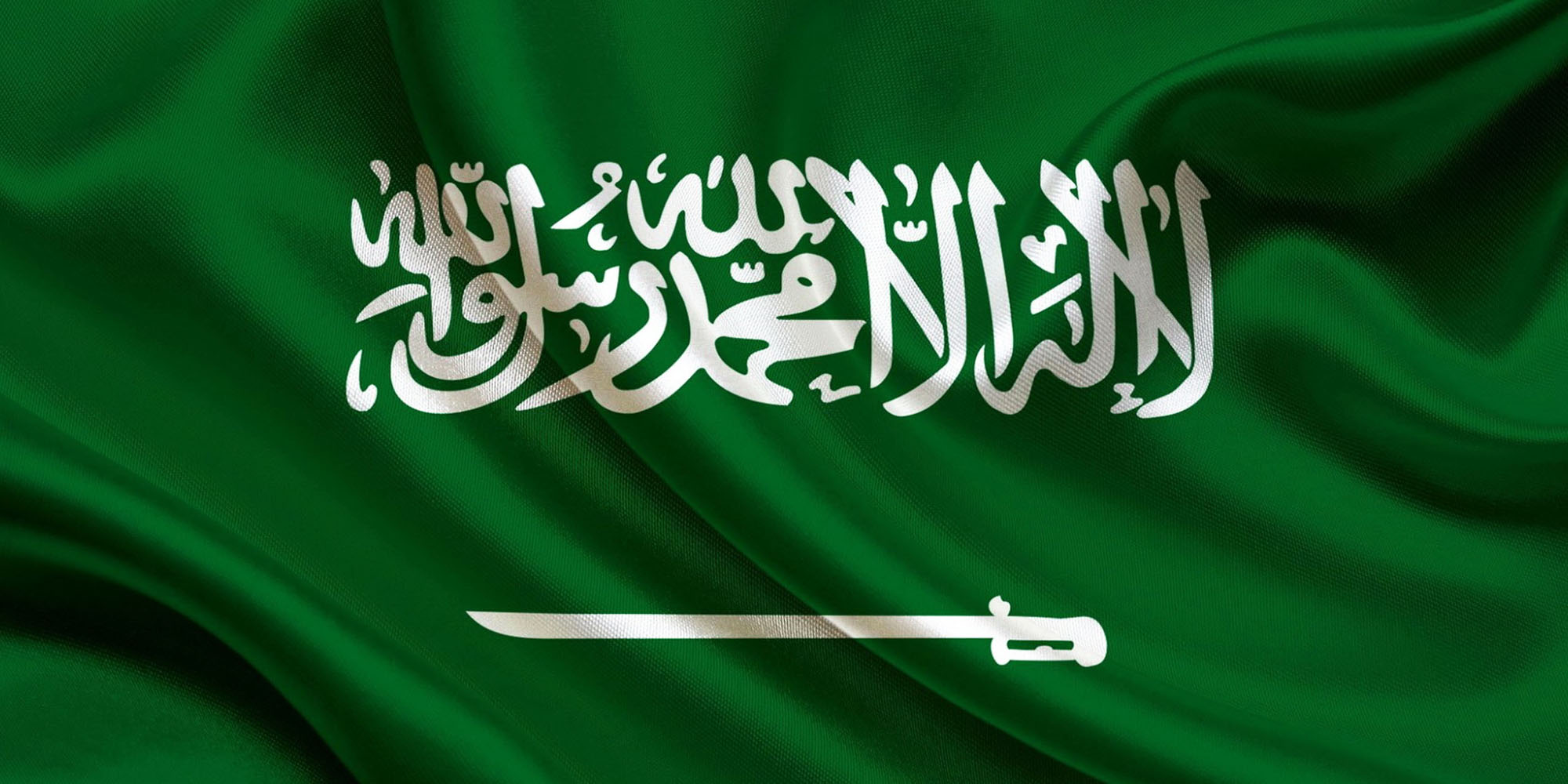 flag-saudi-arabia_186977