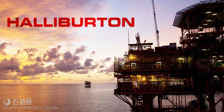 六问哈里伯顿 如何成为东半球行业引领者?