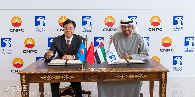 中资首次参股阿布扎比油田 这是中国在中东的重大胜利?