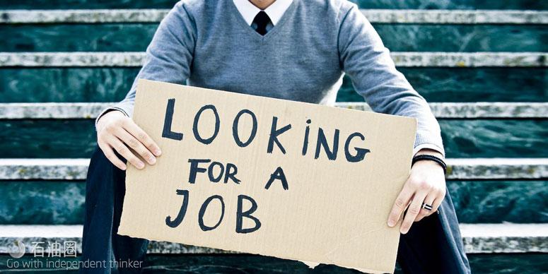 数万个工作岗位来了 你愿意回来吗?