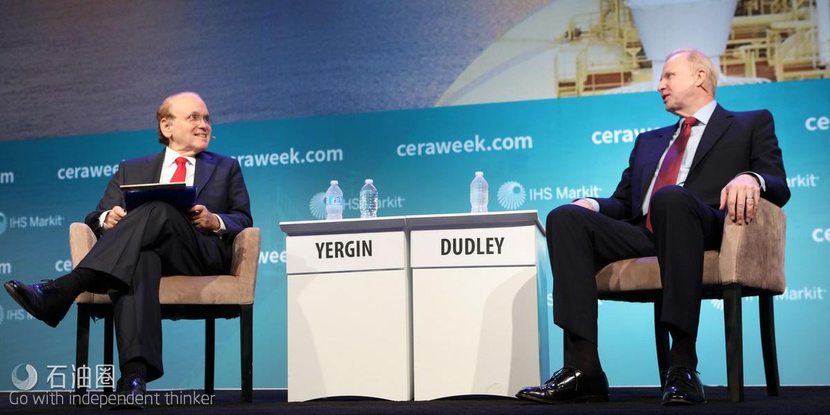 剑桥能源周透视全球油气业六大新动向