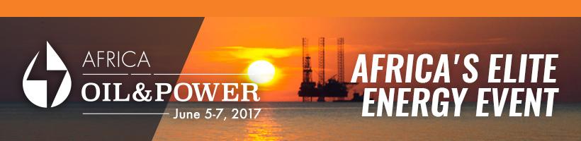 2017非洲石油及能源大会