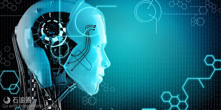人工智能来了,石油人的工作将再次不保?