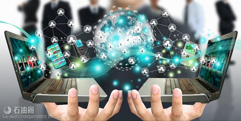 中国航天科工集团发布我国首个工业互联网云平台