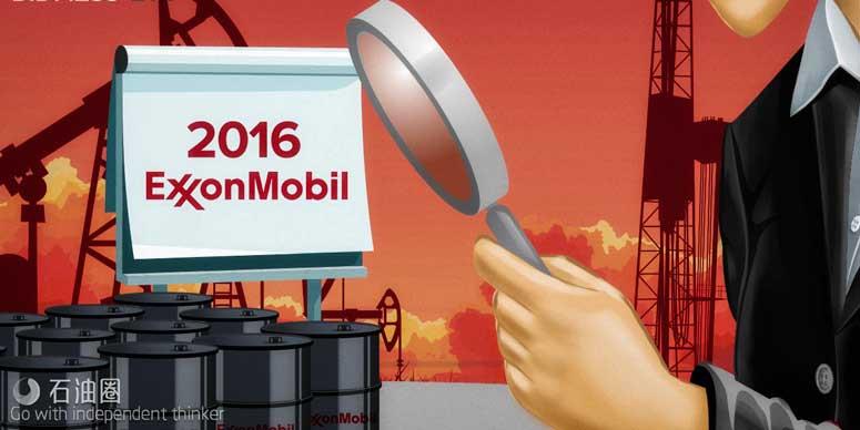 壳牌、BP、埃克森美孚……洞察低油价下国际石油公司如何优化资产结构?