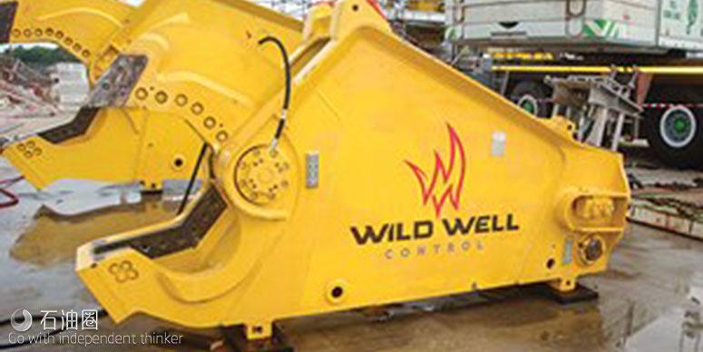 从战略高度解决问题 Wild Well的全面深水井控方案