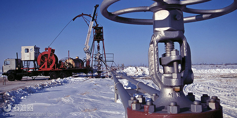 Russian gas facility in Siberia